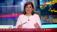 برنامج حلقة بين السطورمع امانى الخياط 1-2-2017