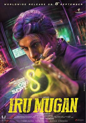 Vikram, Nayantara Movie Iru Mugan wiki, budget, Box Office, Collectons Updates