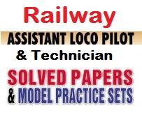Image result for RRB Asst Loco pilot pdf image