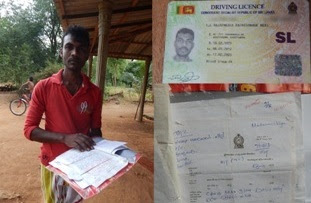 innocent man get letters to appear before court in sooriyawewa