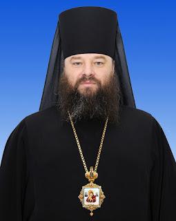 Ο Θεοφιλέστατος Επίσκοπος Μπαντσένσκη κύριος Λογγίνος. 22-05-2012. (Πατριαρχείο Ρωσίας).