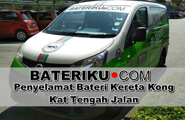 Bateriku.com Penyelamat Bateri Kereta Kong Kat Tengah Jalan