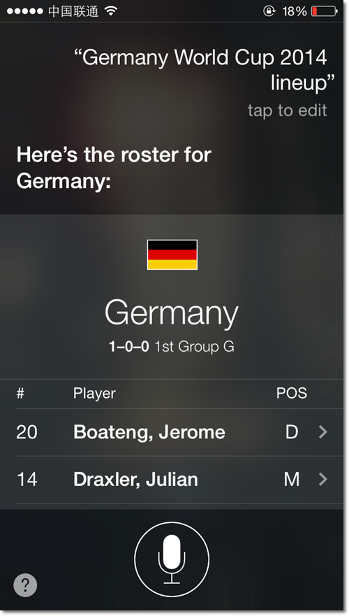 Gives me team lineup of Germany