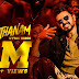 Verithanam Song Lyrics - Bigil | Thalapathy Vijay, Nayanthara | A.R Rahman | Atlee | AGS