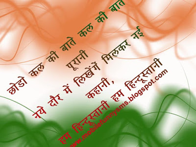 10 LINES ON REPUBLIC DAY, 26 JAN PARADE, 26 JANUARY PIC, 26 JANUARY SHAYARI HINDI, 5 LINES ON REPUBLIC DAY IN HINDI, HAPPY REPUBLIC DAY PHOTOS, HAPPY REPUBLIC DAY PIC, INDIAN REPUBLIC DAY IMAGES