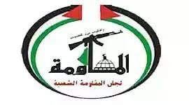 "<img src=""FREE,Palestine.jpg"" alt="" Mengenal Faksi-Faksi Perjuangan Rakyat Palestine di Jalur Gaza"">"