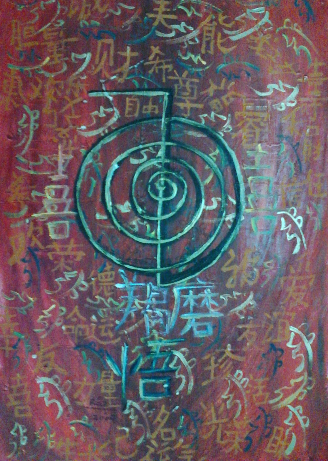 Razarts Simple Information On Cho Ku Rei Reiki Power Symbol For