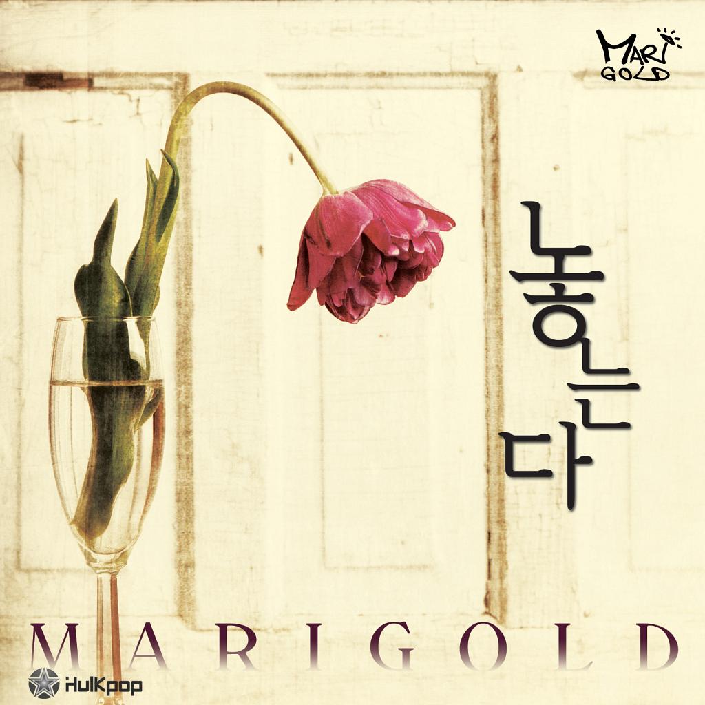 [Single] Marigold – Place