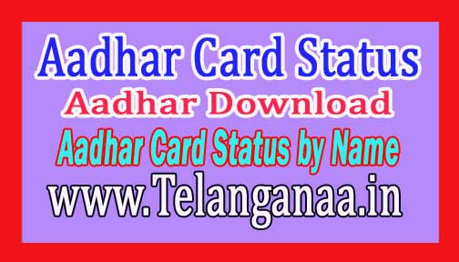 Aadhar Card Status / Aadhar Card Status Online / Aadhar Card Status by Name