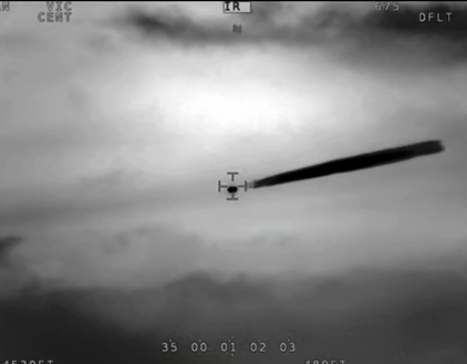 UFO Recorded On a FLIR Camera BY The Chilean Navy 11-11-14