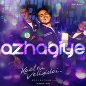 Kaatru Veliyidai) A. R. Rahman, Arjun Chandy, Haricharan & Jonita Gandhi, Soundtrack, Lyrics www.unitedlyrics.com