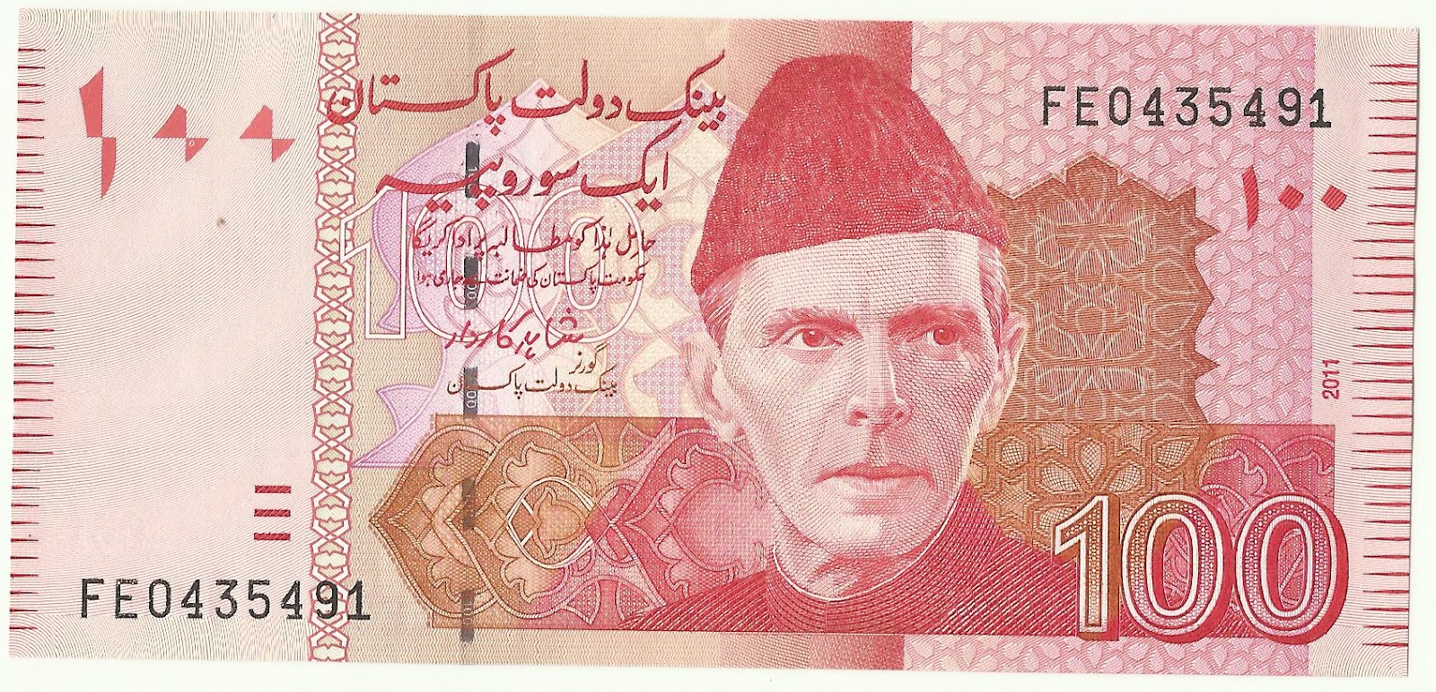 Coin N Currency Collection Banknotes Of Pakistan
