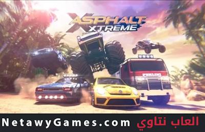 تحميل لعبة Asphalt العاب سيارات 2017