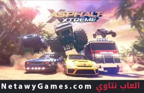 تحميل لعبة أسفلت اكستريم 2017 كاملة Download Asphalt Xtreme Game