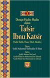 tafsir-karya-imam-ibnu-katsir