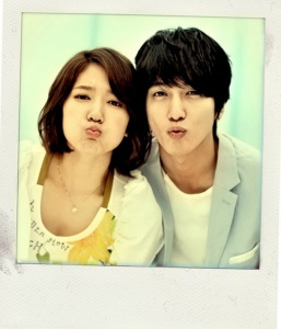 park shin hye and jung yong hwa relationship questions