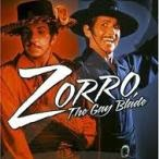 Zorro, the gay blade