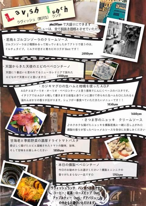 HP情報2 Atori(アトリ)