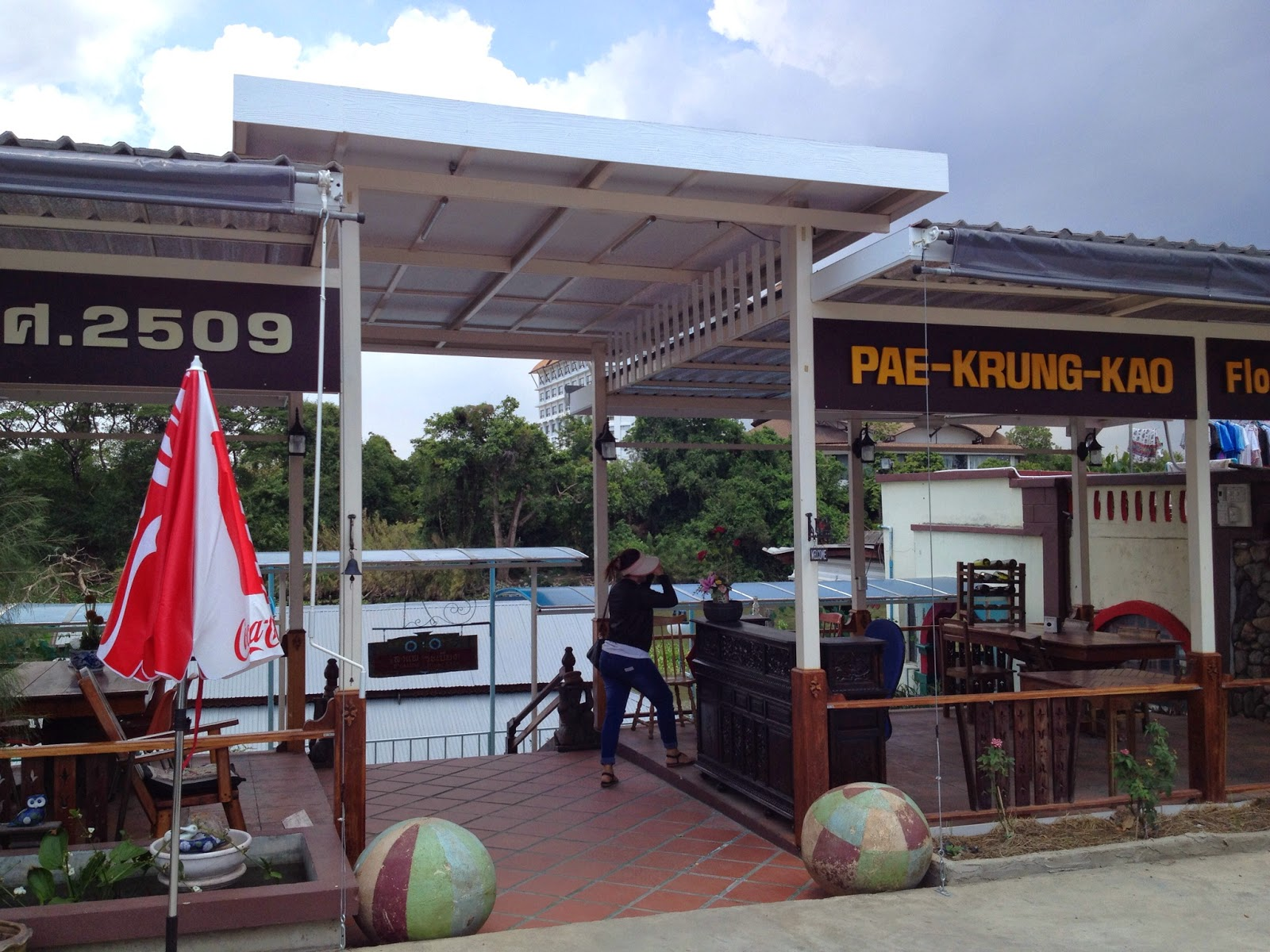 Ayutthaya - Floating restaurant Pae Krung Kao