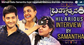 Mahesh Babu Samantha Kajal Aggarwal Hilarious Interview  Brahmotsavam
