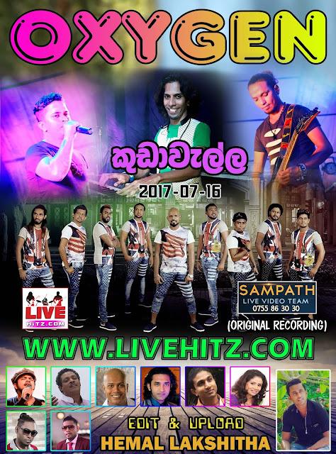 OXYGEN LIVE IN KUDAWELLA 2017-07-16