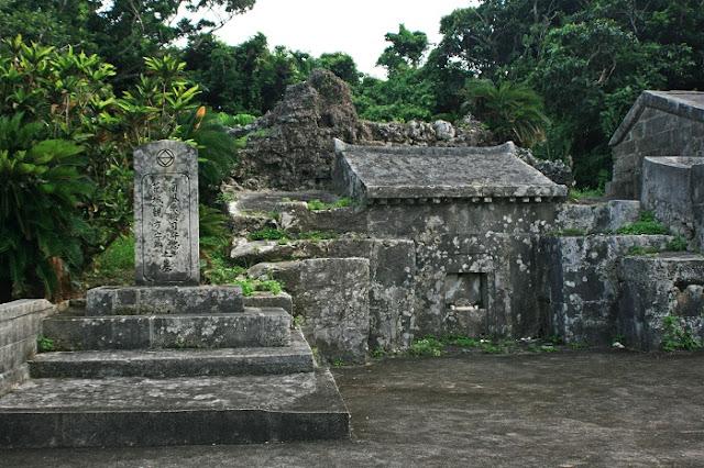 花城親方の墓の写真