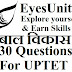 बाल विकास 30 Questions for UPTET