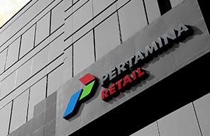 Lowongan Kerja di PT Pertamina Retail, Januari 2017