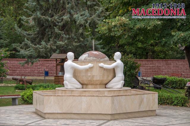 "Fountain - Church ""St. Archangel Michael"" - Avtokomanda, Skopje"