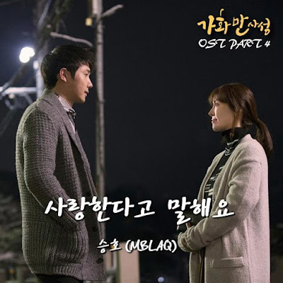 Seung Ho Say I Love You