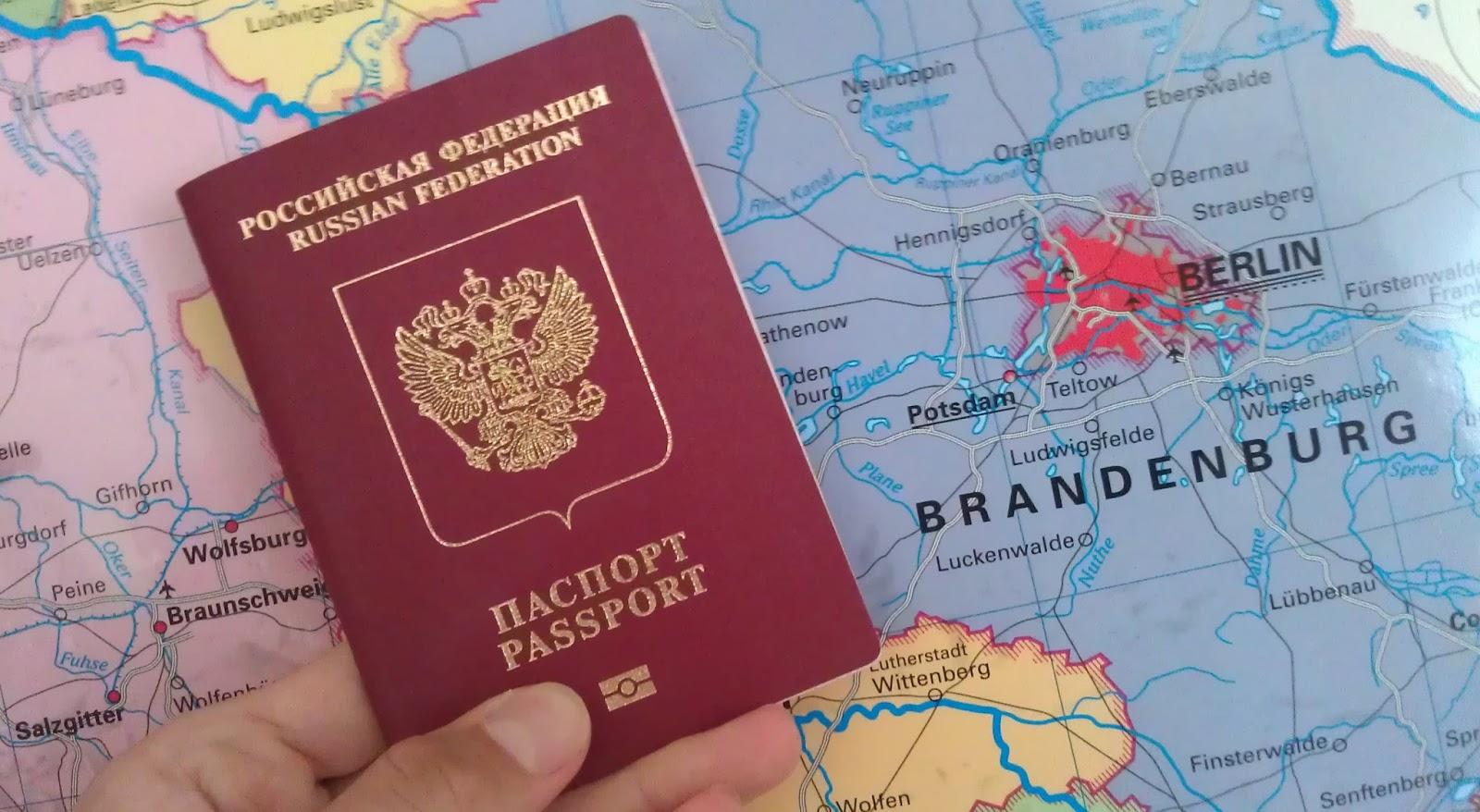 Где получить загранпаспорт если подавал …
