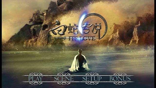 The Sorcerer and the White Snake DVD Full NTSC ISO