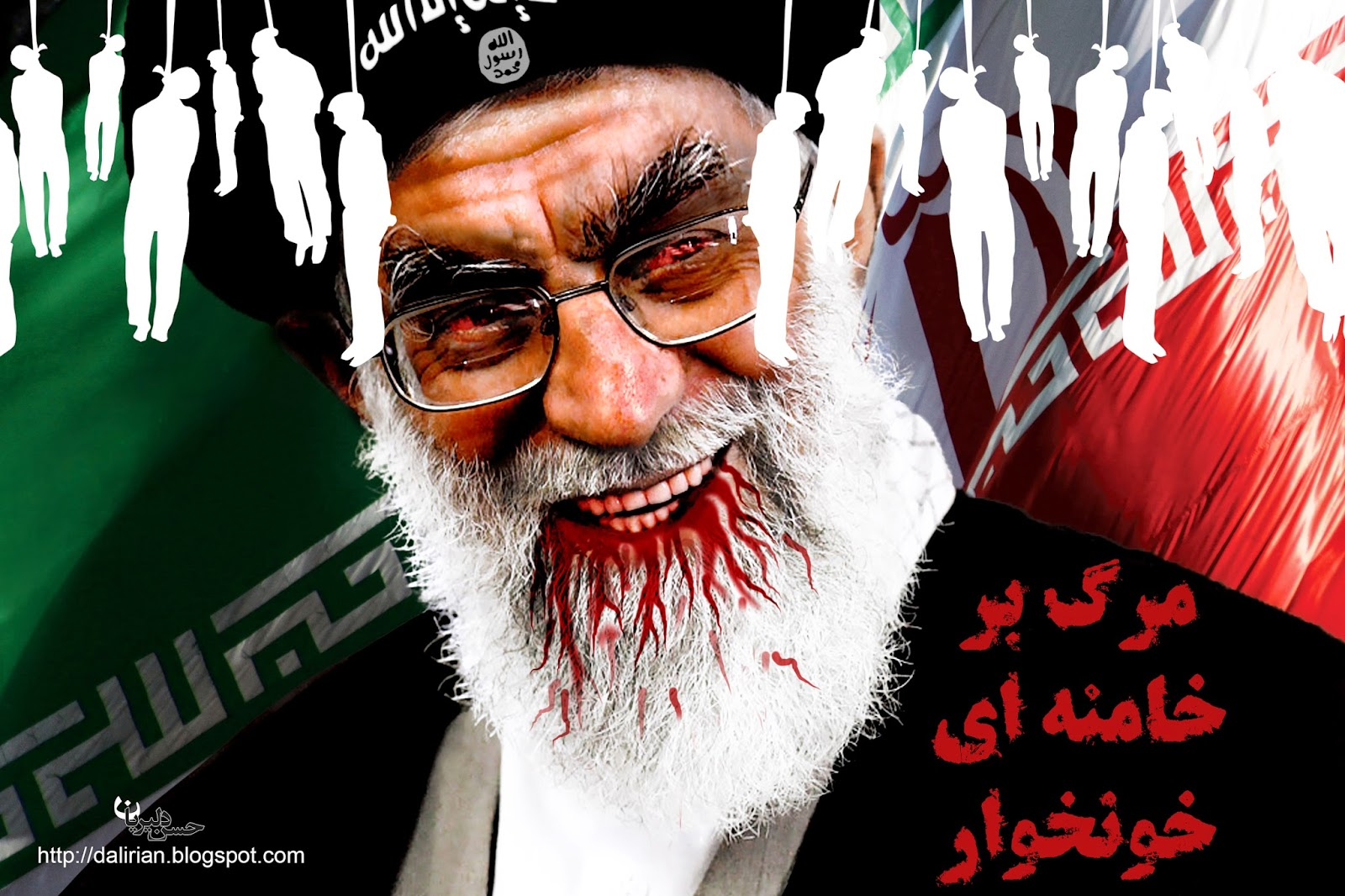 Image result for خامنه ای