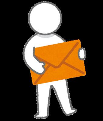 メールを運んでいる人のイラスト(棒人間)