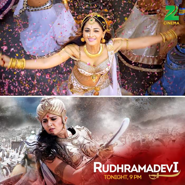 'Rudhramadevi' 3D Movie Premier on Zee Cinema HD Tv Channel Wiki Full Detail