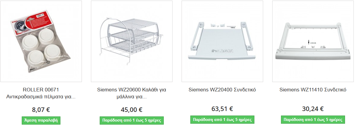 http://koukouzelis.com.gr/stegnotiria/9289-siemens-wt47w5h0by-9kg.html