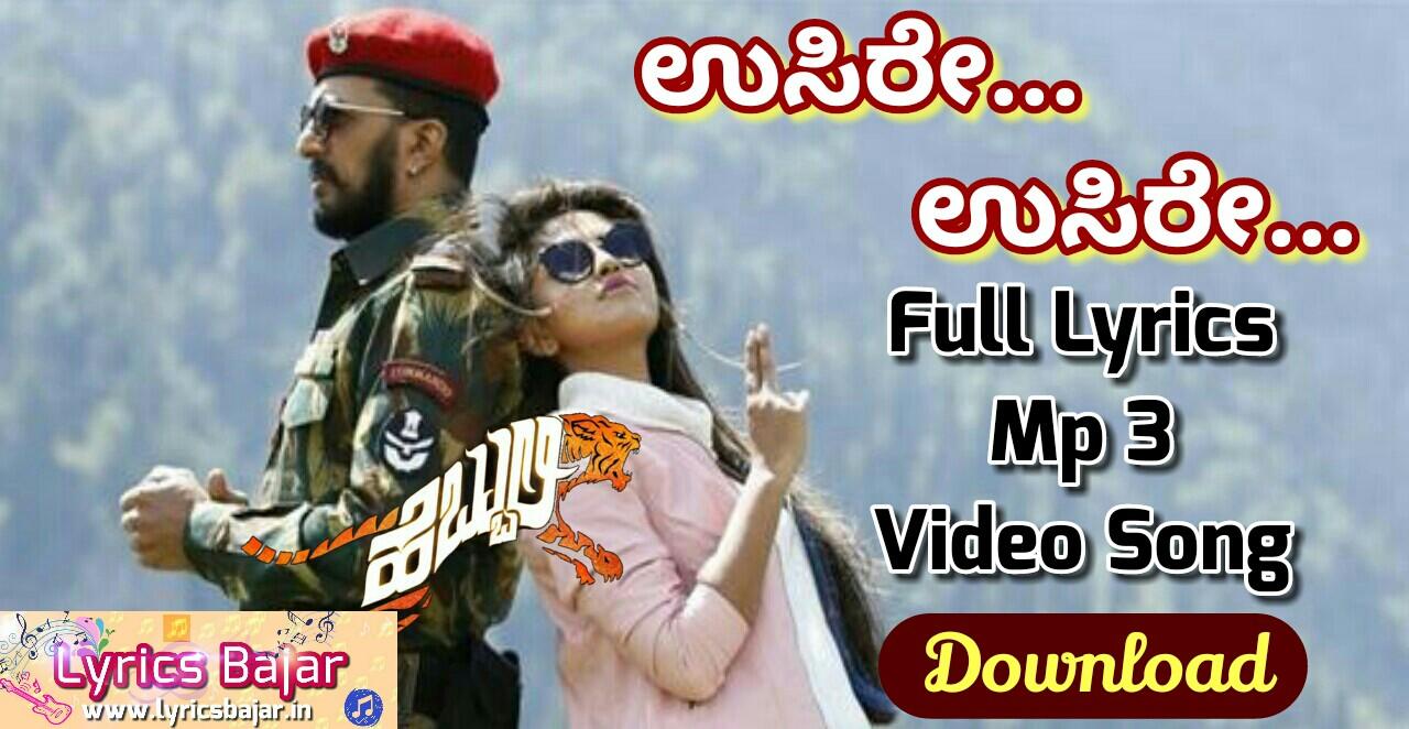 Usire mp3 song download vajrakaya usire kannada song by santhosh.