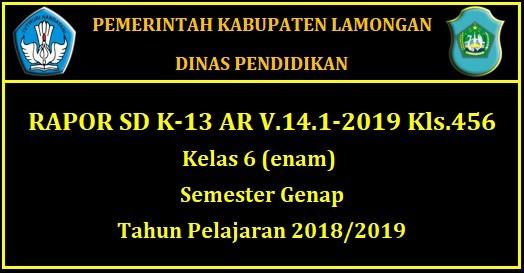 Aplikasi Raport K13 Kelas 1-6 SD