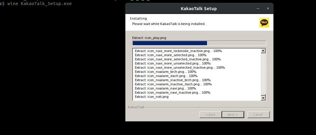 ubuntu kakaotalk install