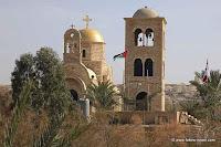 ישראל בתמונות: קאסר אל-יהוד