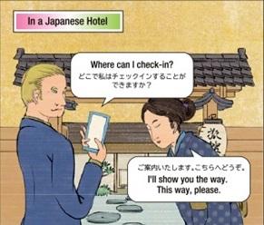 อบรมภาษาญี่ปุ่นเพื่อการทำงานให้พนักงานที่กรุงเทพฯ นนทบุรี สมุทรปราการ ชลบุรี พัทยา ขอนแก่น สงขลา หาดใหญ่ ภูเก็ต