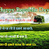 Happy Republic Day True Shayari, Whatsapp Status in Hindi
