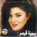 Soumaya Kaisar MP3