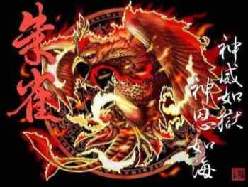 Legenda Dan Mythologi 4 Dewa Mata Angin