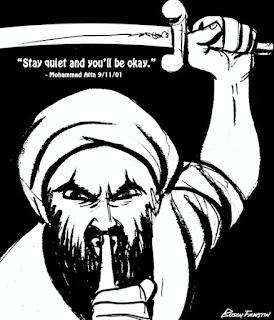 Αποτέλεσμα εικόνας για τεμενοσ αθηνων