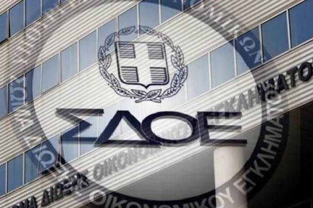 Έλεγχοι του ΣΔΟΕ αποκάλυψαν κομπίνες εκατομμυρίων με τα προγράμματα ΕΣΠΑ