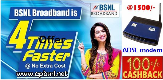 bsnl-100percent-Cashback-offer-for-ADSLWiFi-Broadband-Modem-worth-Rs1500.jpg