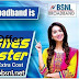 BSNL Extends 100% Cash back offer on ADSL WiFi Broadband Modem worth of Rs.1500 in Andhrapradesh (Telangana) Telecom Circle from 1st January, 2017