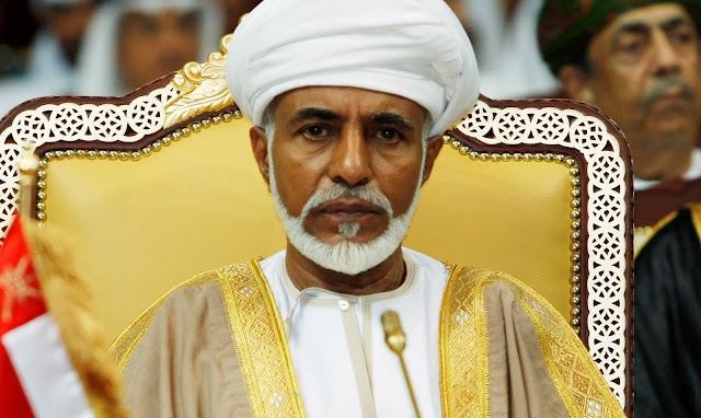 جلالة السلطان يتلقى رسالة خطية من الملك سلمان