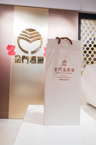 金門酒廠台中大里展售處,金門高梁酒直營店就在台中軟體園區